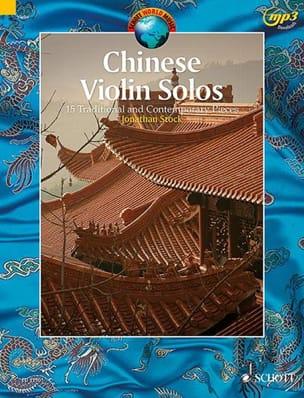 Chinese Violon solos Traditionnel Partition Violon - laflutedepan
