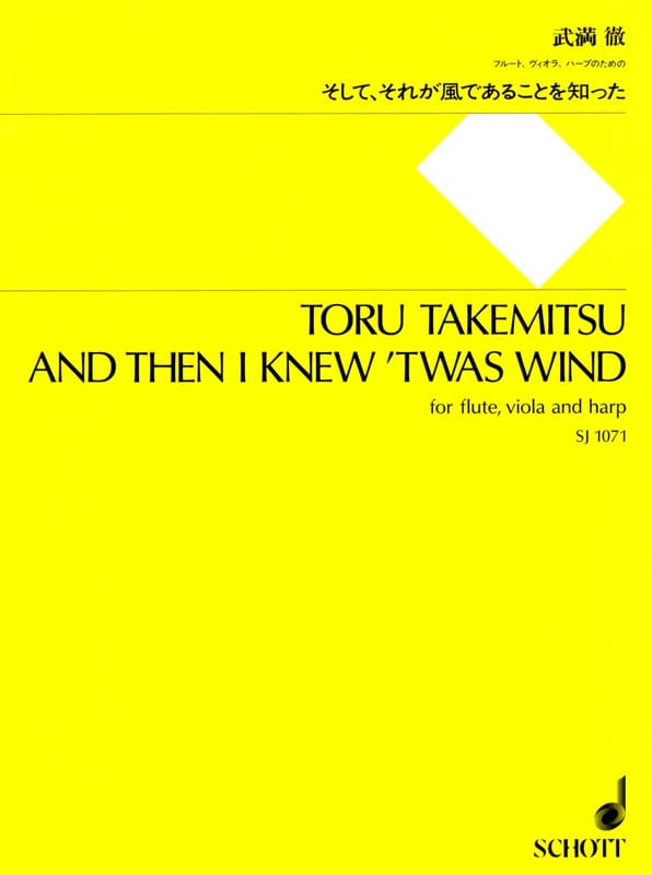 And then I Knew 'twas Wind - TAKEMITSU - Partition - laflutedepan.com