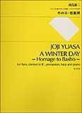 A Winter Day - Partitur Joji Yuasa Partition laflutedepan