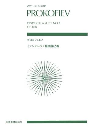 Cendrillon Suite N° 2 PROKOFIEV Partition Petit format - laflutedepan