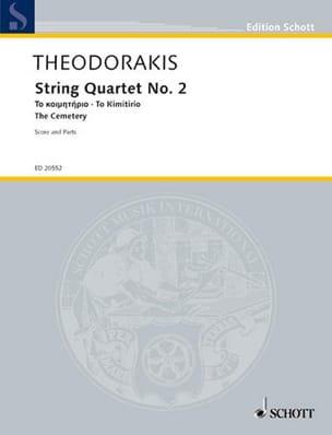 Quatuor A Cordes N°2 - The Cemetery THEODORAKIS Partition laflutedepan