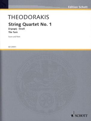 Quatuor A Cordes N°1 - The Turn THEODORAKIS Partition laflutedepan