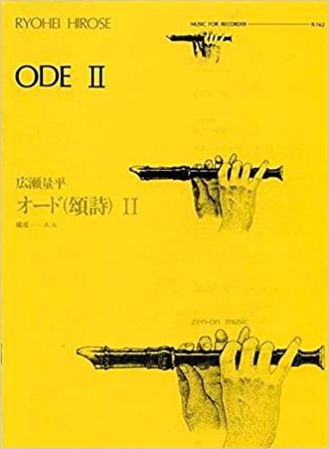 Ode II - Ryohei Hirose - Partition - Flûte à bec - laflutedepan.com