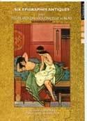 6 Epigraphes antiques - Flûte violon alto violoncelle - Parties + cond. laflutedepan
