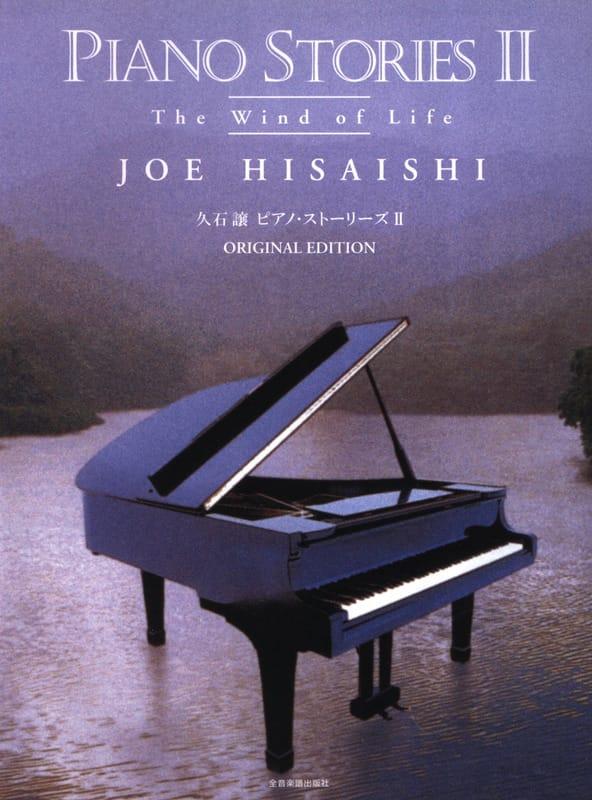 Piano Stories 2 - The Wind Of Life - Original Edition - laflutedepan.com