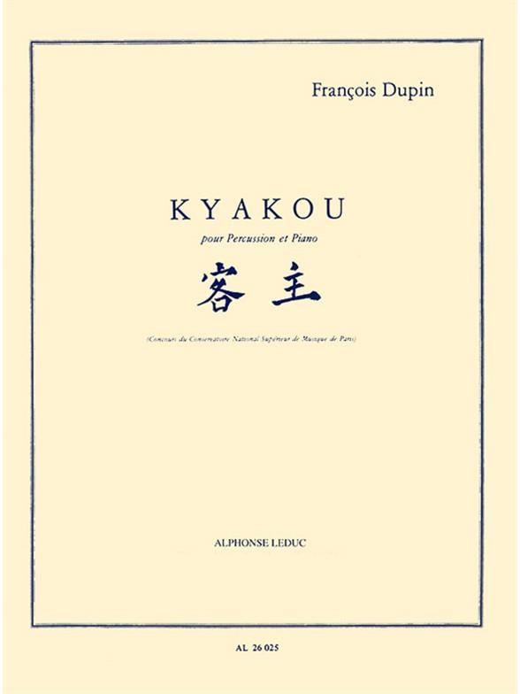 Kyakou - François Dupin - Partition - laflutedepan.com