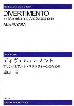 Divertimento Akira Yuyama Partition Marimba - laflutedepan