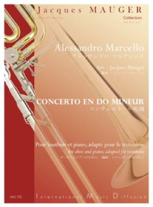 Concerto en Do mineur - Benedetto Marcello - laflutedepan.com