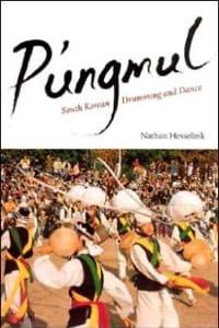 P'ungmul : South Korean drumming and dance - laflutedepan.com