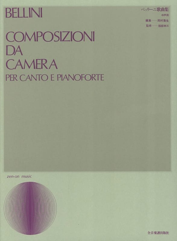 Composizioni Da Camera - BELLINI - Partition - laflutedepan.com