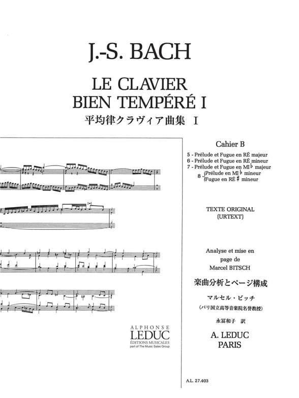 Le Clavier Bien Tempéré - Livre 1 Cahier B - laflutedepan.com