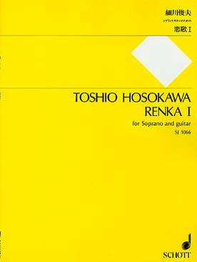 Renka 1 Toshio Hosokawa Partition Guitare - laflutedepan