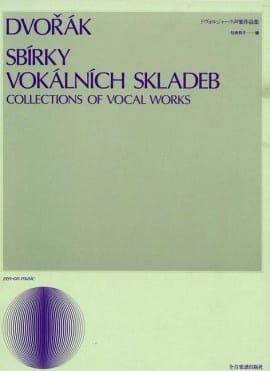 Sbirky Vokalnich Skladeb DVORAK Partition Mélodies - laflutedepan