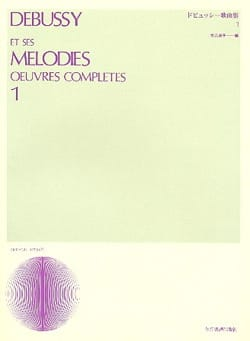 Mélodies. Volume 2 DEBUSSY Partition Mélodies - laflutedepan