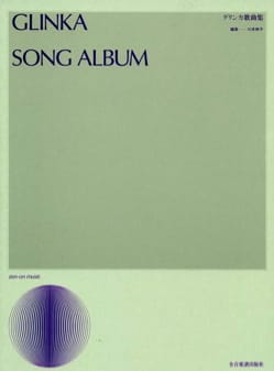 Song Album GLINKA Partition Mélodies - laflutedepan